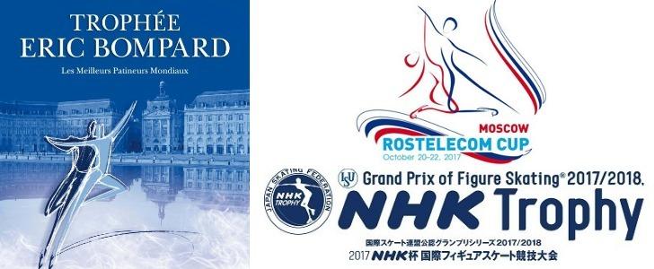 grand-prix-patinaje-artistico-sobre-hielo-2